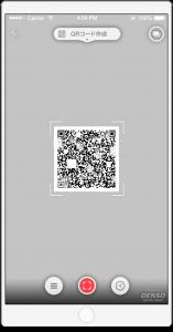 複数URLに遷移できるQRコードの作成方法のQRコードスキャン画像