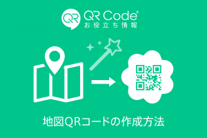 map qrcode
