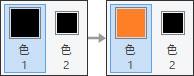 QRコードの色を簡単に変える方法2
