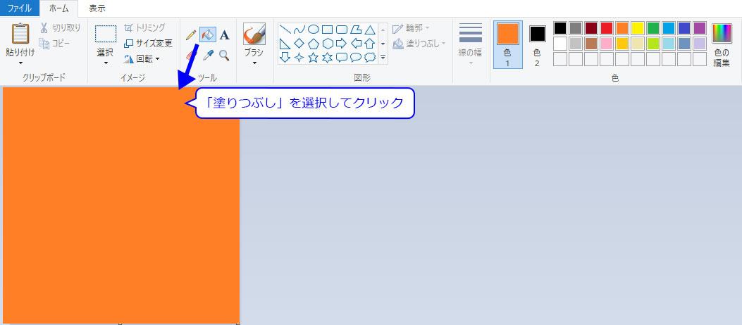 QRコードの色を簡単に変える方法3